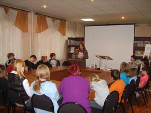 презентация в детском доме г. Сызрани