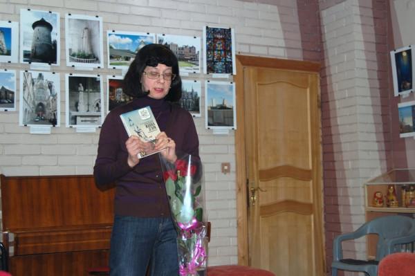 Рассказ о жизни и подвиге Жанны д'Арк  Жериховой Людмилы