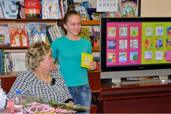 Авторы рисунков получили по экземпляру книги.