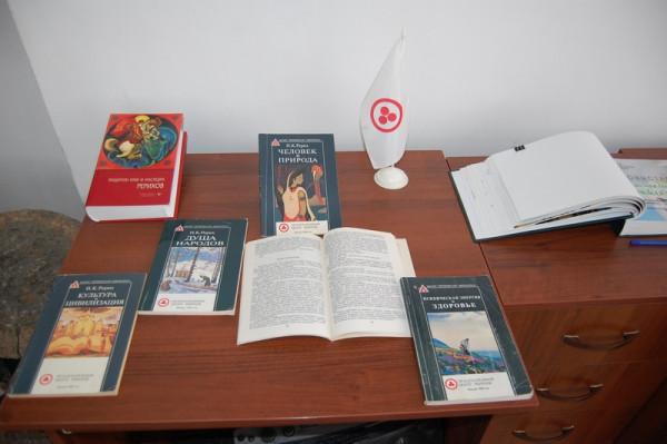 Книжная подборка со статьями Н.К. Рериха о природе и человеке.