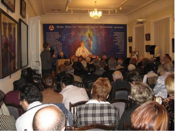 октябрь 2011, Москва, МЦР, зал С. Н. Рериха
