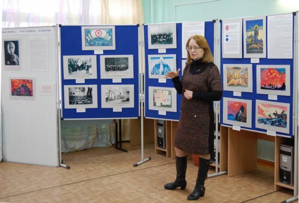 О Пакте Рериха рассказывает Наталья Зоткина