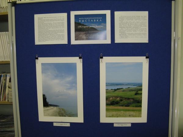 Истории реки Волги