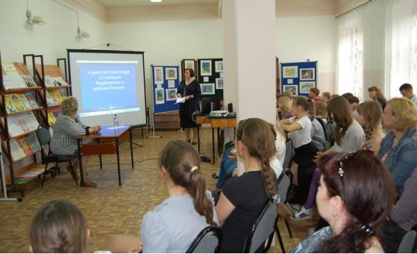 Выставку открыла библиотекарь И. И. Коваленко.