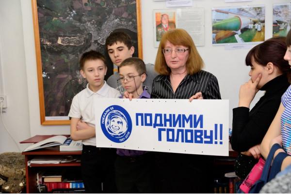 """Акция """"Привет тебе, Космос!"""" под девизом Роскосмосом «Подними голову!!»."""