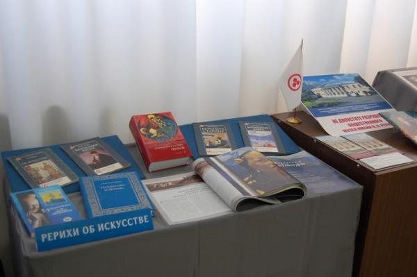 Подборка книг под общим названием Рерихи об искусстве, изданных Международным Центром Рерихов в разные годы.