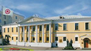 музей им. Н. К. Рериха в Москве