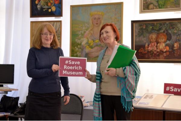 #SaveRoerichMuseum. Сохраним музей Рериха.