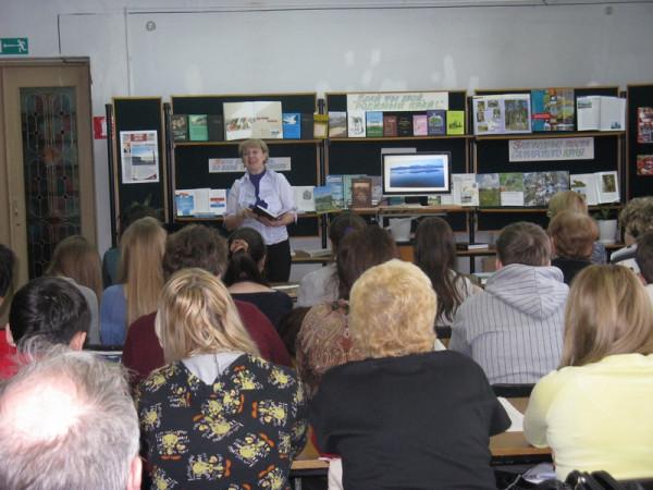Е. Ф. Щёлокова проводит презентацию книги А. Ширяевца «Песни волжского соловья»