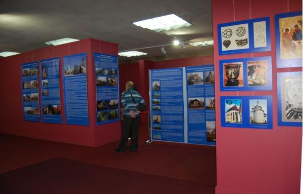Часть экспозиции, посвященная памятникам культурного наследия городов Поволжья